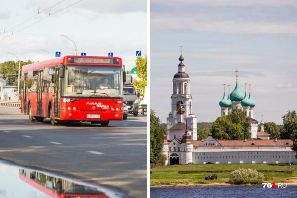 20 и 21 августа в Ярославле отметят праздникТолгской иконы Божьей Матери