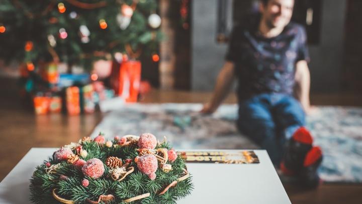 Новогодние вложения: как получить дополнительный доход перед праздниками