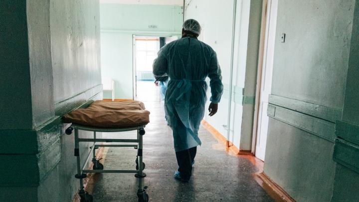 В Омской области количество заболевших коронавирусом превысило 21 тысячу человек
