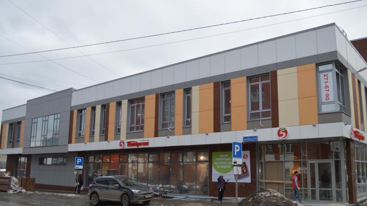 В центре Перми строили физкультурно-оздоровительный комплекс, но построили супермаркет