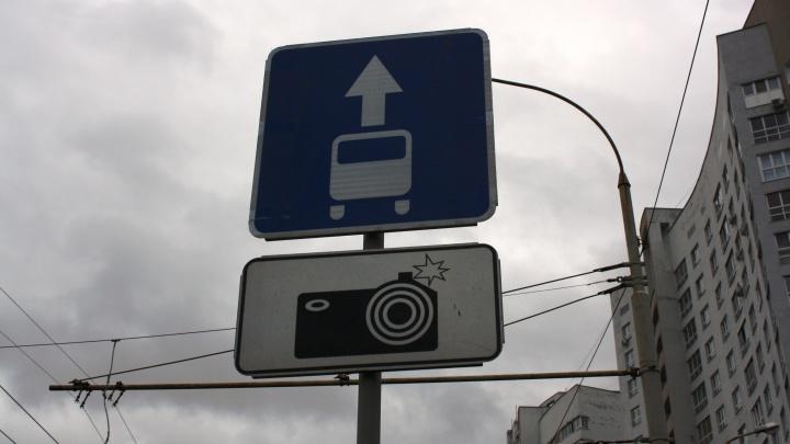 В Екатеринбурге десятки километров дорог отдадут под выделенки