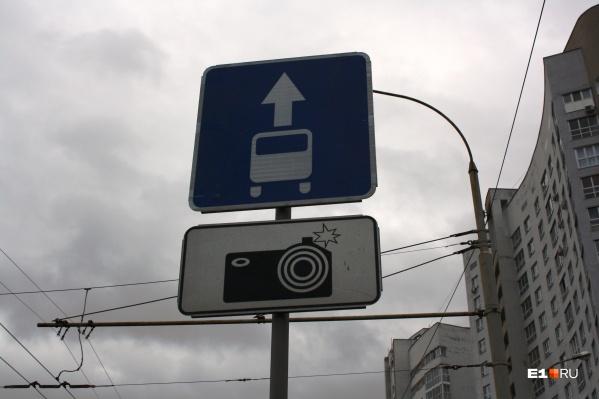 Выделенные полосы нужны, чтобы общественный транспорт свободно передвигался по городу