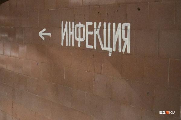Свердловская область находится на пятом месте по числу новых случаев COVID-19