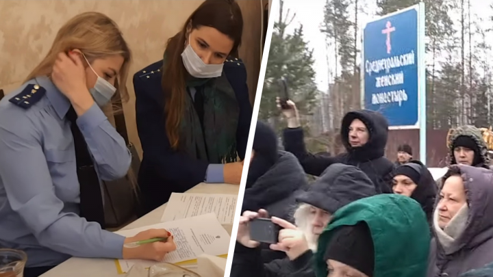 Искали медицинские кабинеты и врачей: в монастырь экс-отца Сергия нагрянула прокуратура