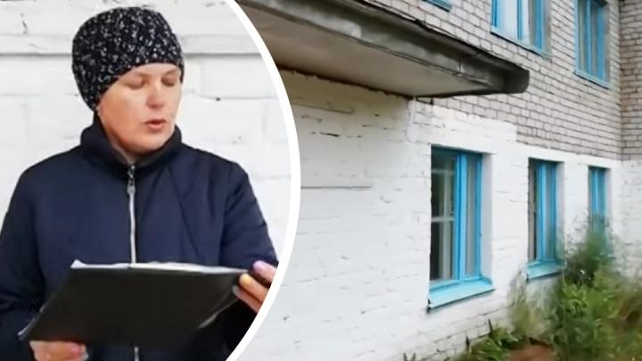 Просят открыть школу. Жители села в Прикамье записали видеообращение к Владимиру Путину