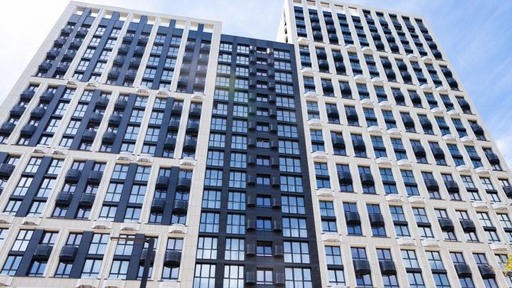 В центре Уфы распродают последние 20 четырёхкомнатных квартир «семейной планировки»