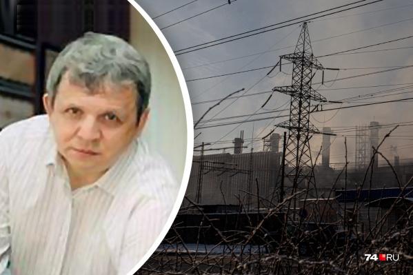 ЧЭМК,Катав-Ивановский литейный завод и другие металлургические предприятия теперь полностью перешли семье Юрия Антипова