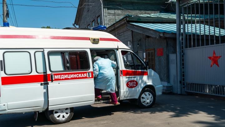 В Омской области коронавирусом заразились еще 205 человек