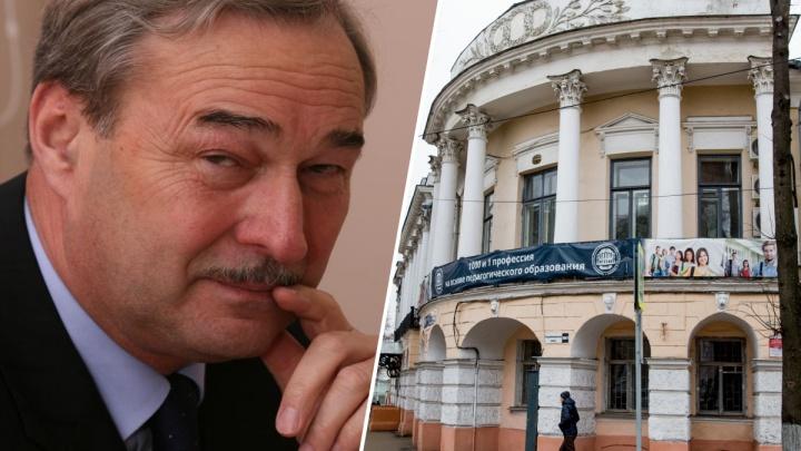 «Не укладывается в сознании»: в Ярославле скончался профессор педагогического университета