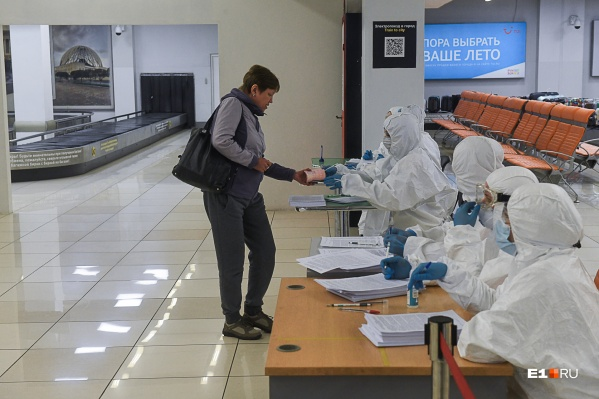 В Кузбассе продлили ограничения для въезжающих в регион