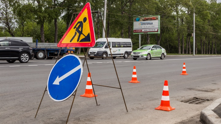В Кемерово перекроют проезд на Притомском проспекте. Всё из-за теплосетей