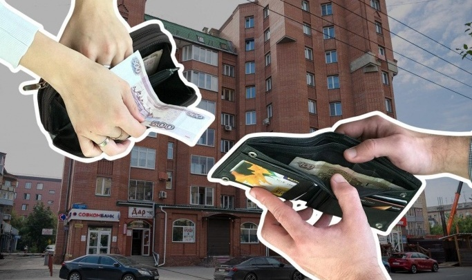 Перед началом осени красноярцы стали больше брать в долг «до зарплаты»