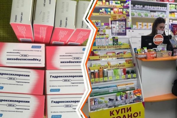 Эпидемия коронавируса повлияла на ассортимент лекарств в аптеках. Проблему решить можно, если вы получаете препараты по льготе
