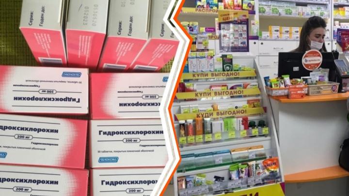 Не найти лекарства от волчанки: что делать тюменцам, которые остались без льготных препаратов