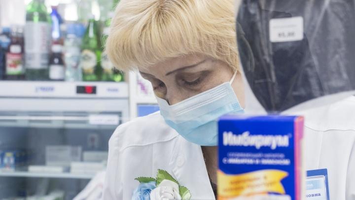 Минздрав региона: в медучреждениях Архангельска хватает бесплатных лекарств для больных COVID-19