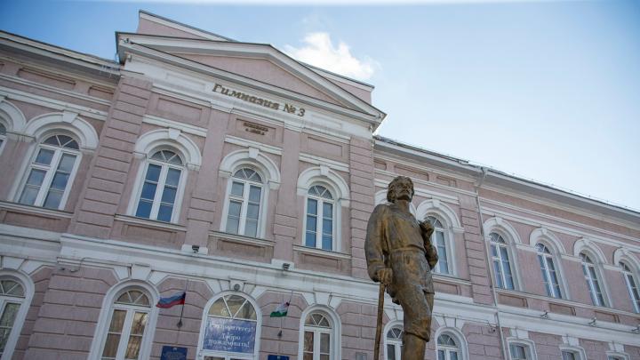 Каникулы школьников Башкирии все-таки продлили до 5 апреля