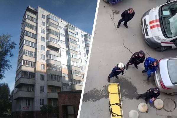 Об инциденте в полицию сообщили очевидцы
