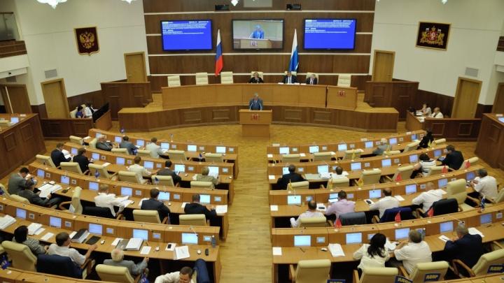 В Законодательном собрании Свердловской области выявили больного коронавирусом