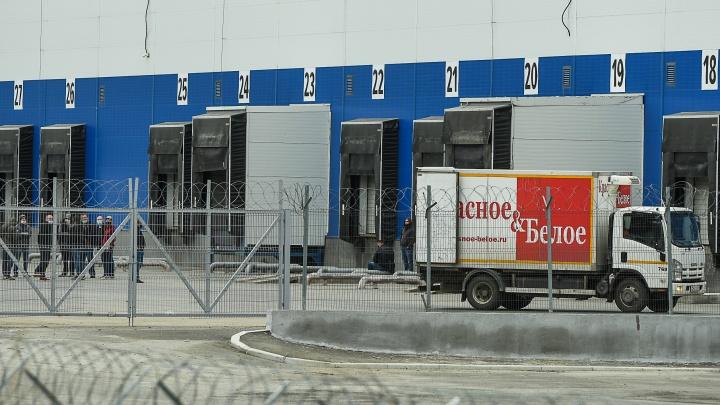 Куйвашев — о вспышке COVID-19 на складе «Красного и белого»: «Регион переживет без этой сети»