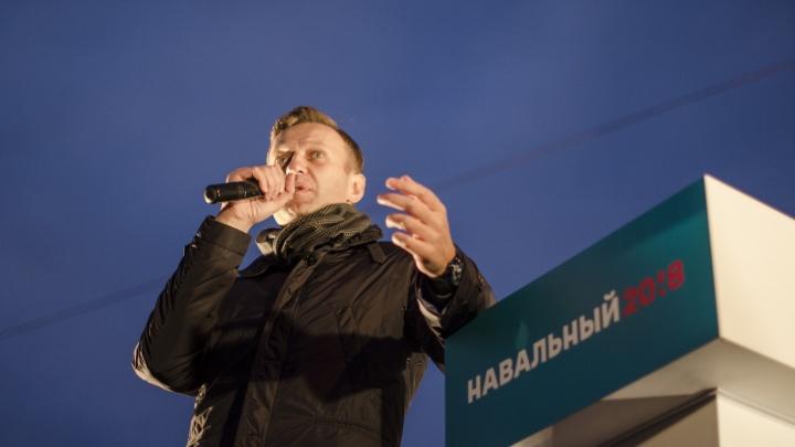«Сбылась мечта идиота»: Алексей Навальный приехал в Северодвинск и искупался в Белом море