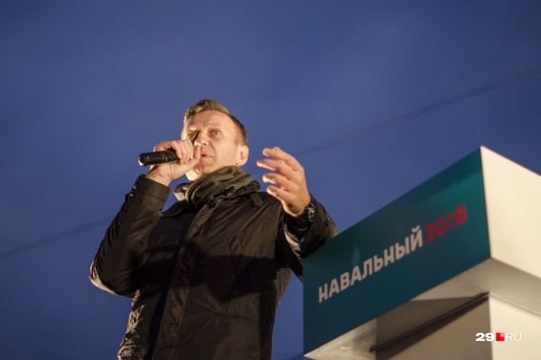 Алексей Навальный в прошлый раз приезжал в Архангельск в 2017 году