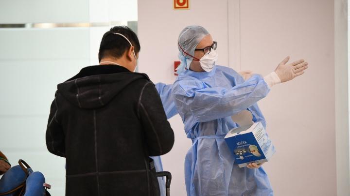 Врачи доставили в больницу 21 человека, контактировавшего с зараженными коронавирусом