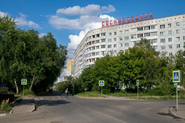 В Сосновоборске осенью пройдут выборы в горсовет