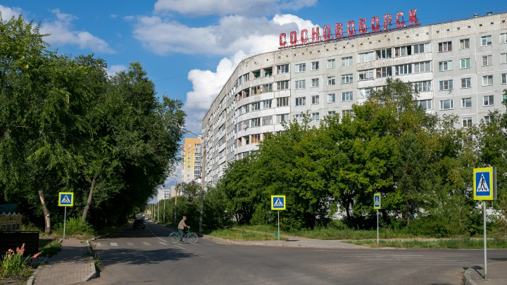 Повысил свои шансы: кандидат идёт на выборы в Сосновоборске и Берёзовке от двух разных партий