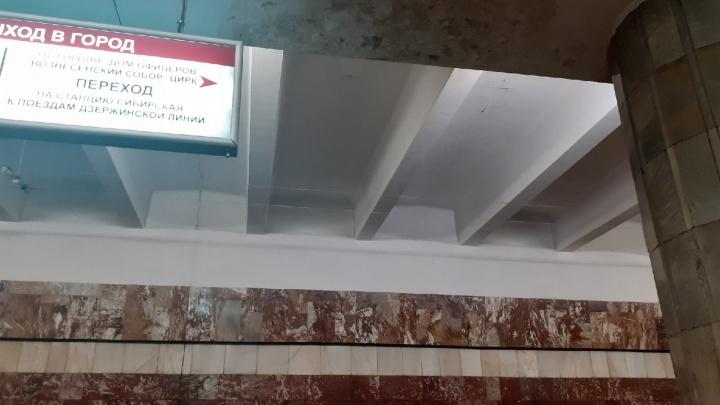 Метрополитен объяснил, почему с потолка на станции «Красный проспект» бежит вода