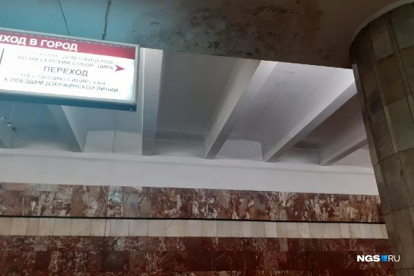 Так выглядел потолок на станции 12 июня