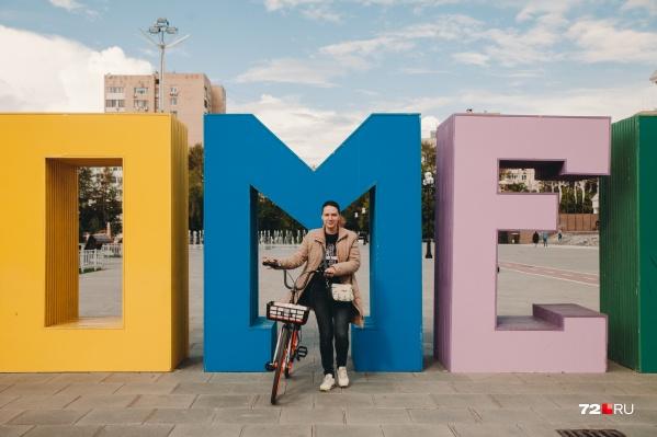 Найти оранжевый велосипед можно в любимых местах прогулок — на площадях, в парках, у торговых центров