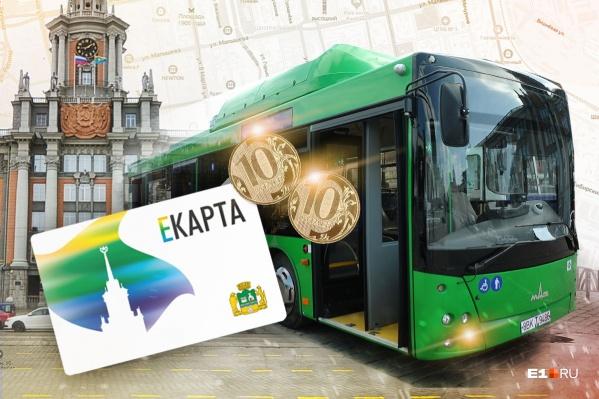 Посмотрите, что хочет сделать мэрия с общественным транспортом Екатеринбурга