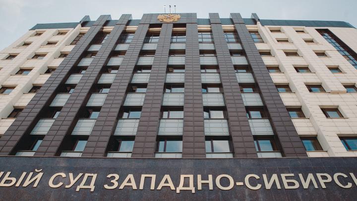 Агентство тюменского правительства требует деньги с компании сбежавшего Лисовиченко