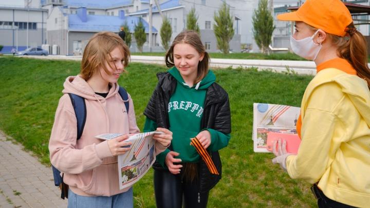 В Котельниково создали инициативную группу по присвоению городу почетного звания «Город воинской славы»