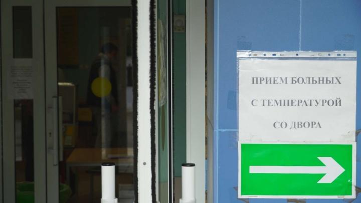 В Самарской области эпидпорог по ОРВИ среди подростков и взрослых превышен на 147%