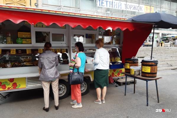 Первая после долгого перерыва из-за ситуации с коронавирусом уличная ярмарка завершилась сегодня в Архангельске