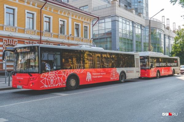 Количество автобусов увеличат