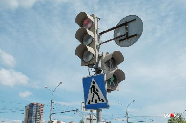 В городе появится 9 новых светофоров