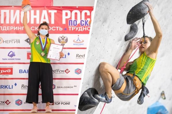 Екатеринбурженка в третий раз стала чемпионкой России по скалолазанию на трудность