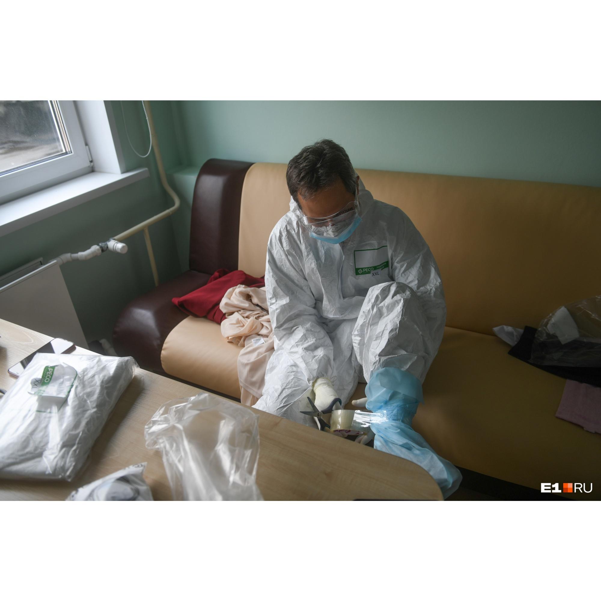 Специальные СИЗы доставляли врачам много неудобств
