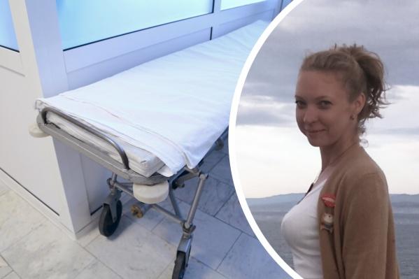 Молодая женщина окончила медицинскую академию в Челябинске, работала в областном перинатальном центре