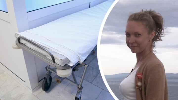«Сгорела за две недели». В Екатеринбурге умерла 34-летняя врач-педиатр
