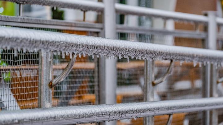 МЧС предупреждает о дожде и гололедице в Прикамье