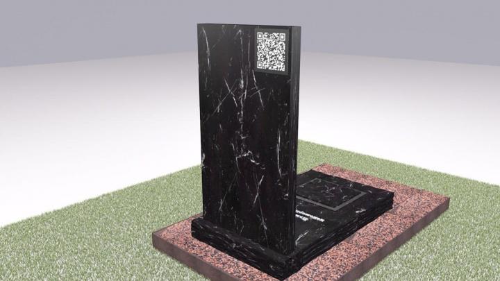 Омские ритуальщики решили размещать QR-коды на надгробиях