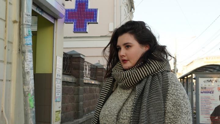 «В России закончилась ртуть»: в ярославских аптеках взлетели цены на градусники