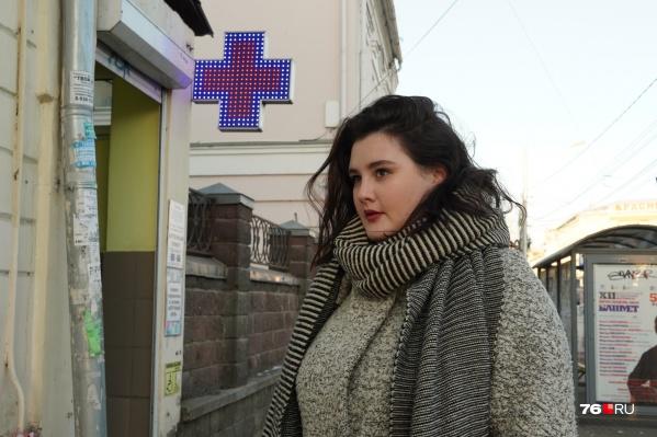 Из ярославских аптек пропали дешевые градусники