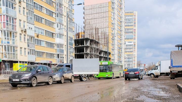 В Перми на улице Карпинского ограничат движение транспорта. График перекрытий