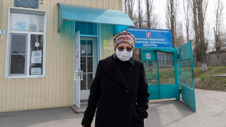 «От нас отгородились родственники»: волгоградка рассказала, как вылечилась от коронавируса