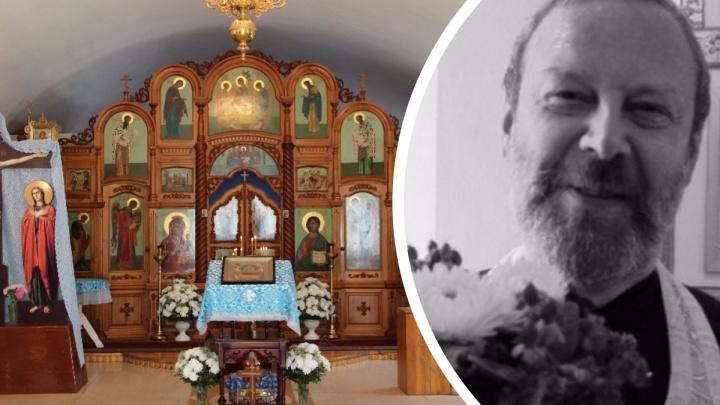 Скончался клирик Новосибирской епархии — у него был коронавирус
