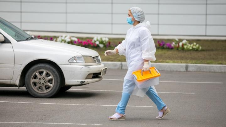 Красноярский край покинул топ-10 регионов с самой неблагоприятной ситуацией по коронавирусу
